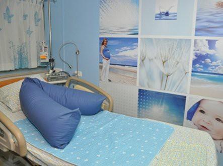 בית חולים העמק עפולה זהר בדקה הריון ולידה חדר לידה